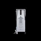Вызывная панель SEVEN CP-7504 FHD SILVER