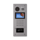 Многоабонентская вызывная панель BAS-IP AA-07EH SILVER / AA-07MH SILVER