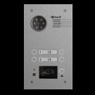 Вызывная панель BAS-IP BA-04E SILVER / BA-04M SILVER (на 4 абонента)