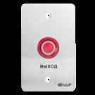 Пьезоэлектрическая кнопка выхода BAS-IP SH-45R
