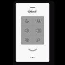 Абонентское IP аудио устройство BAS-IP SP-03 (белый)