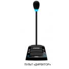 Переговорное устройство Stelberry D-700