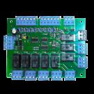 Исполнительный модуль U-Prox RM