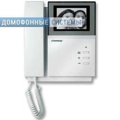 Домофон Commax DPV-4PB2