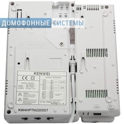 Домофон Kenwei KW-4HP-TN