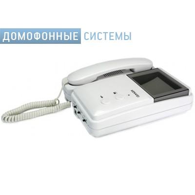 Домофон Kenwei KW-4MT