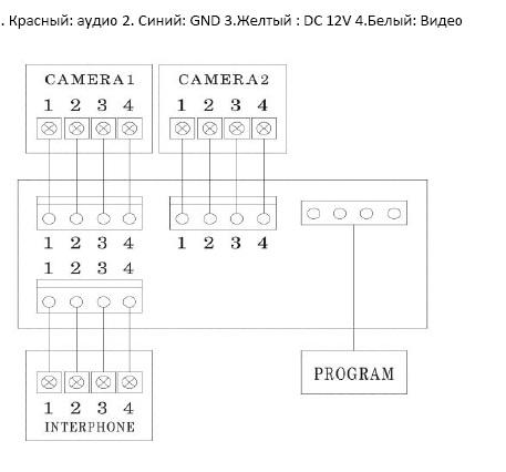 Commax 71am схема подключения фото 241