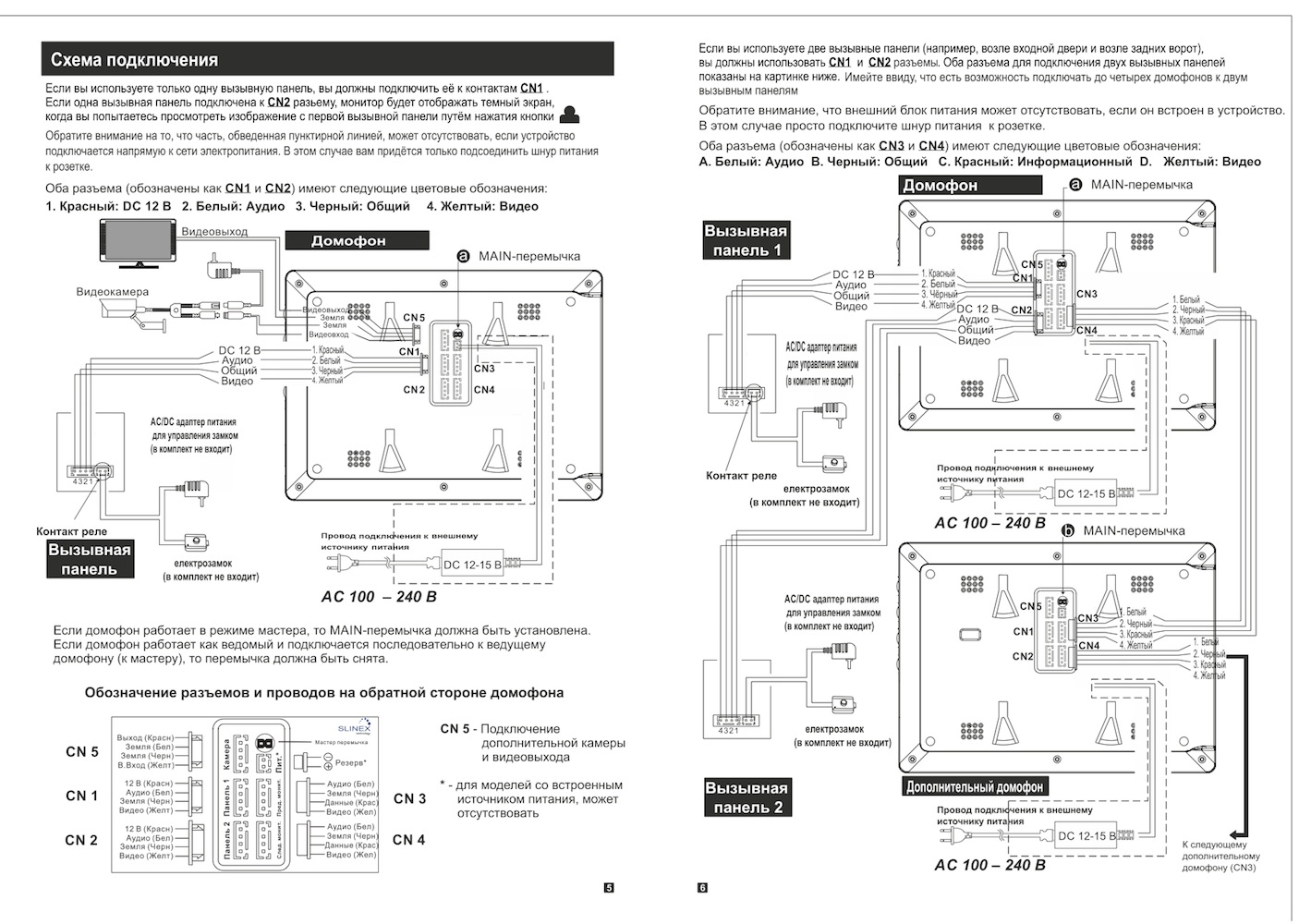 Jvcom vpd 05 схема подключения