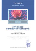 Сертификат Slinex